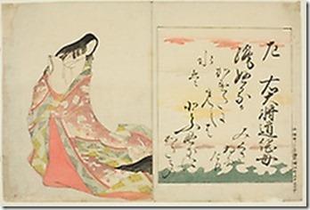 Michitsuna-no-Haha-1